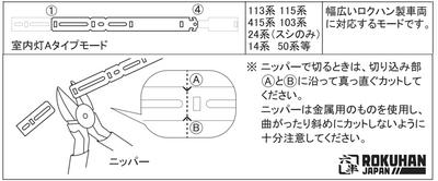 103kei_6